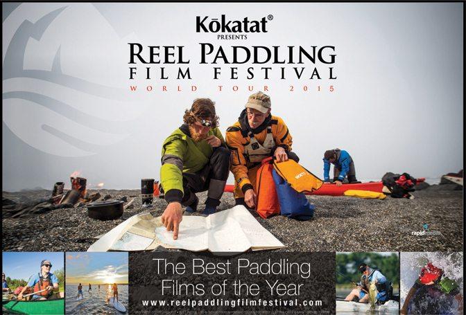 reel-paddling-film-2015